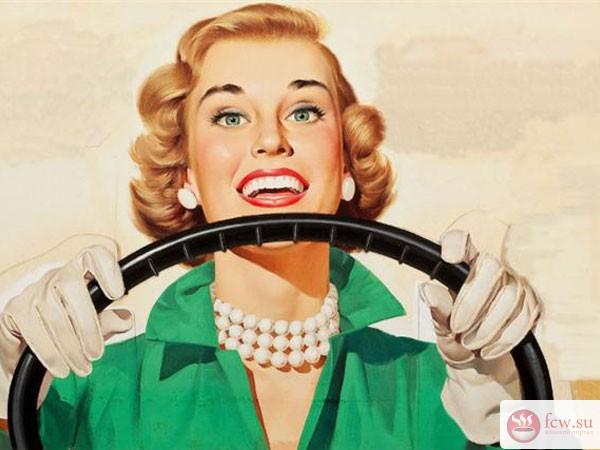 Полезные советы для начинающих автолюбительниц