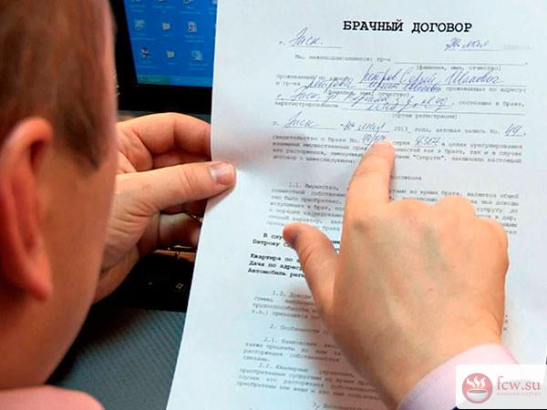 Что стоит знать при составлении брачного договора