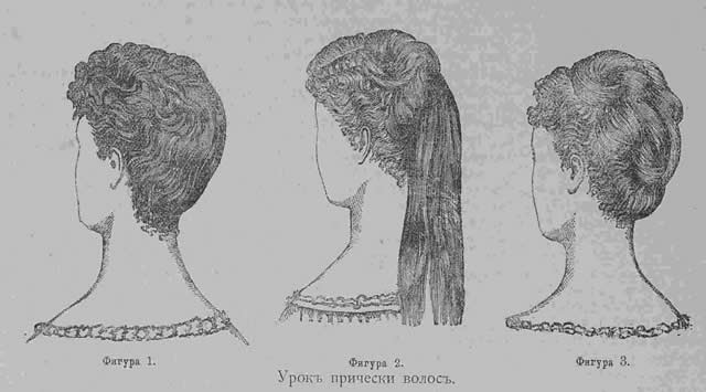 Бандо причёска