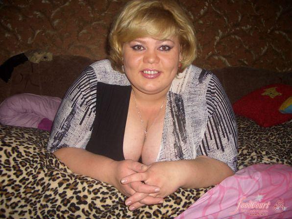 такими сайт знакомств в волгограде только татарки видео