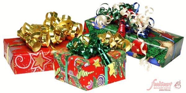 Подарки тв разных странах