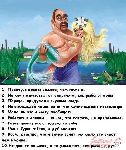 muzhchina-vodoley-seksualnaya-harakteristika